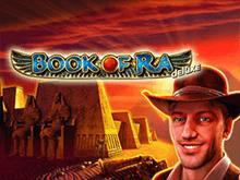 Автомат Новоматик Book of Ra Deluxe