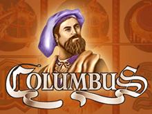 Автомат Новоматик Columbus