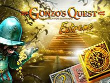 Автомат НетЕнт Gonzo's Quest Extreme
