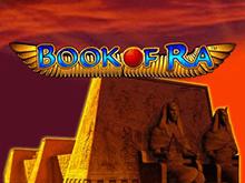 Book of Ra - игровые автоматы от Novomatic