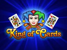 King of Cards автоматы от Новоматик бесплатно