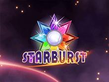 Starburst - игровые автоматы от Netent бесплатно