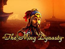 The Ming Dynasty - игровой автомат от Novomatic