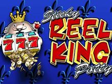 Играть в автомат Reel King на площадке виртуального казино