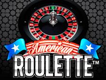 American Roulette от производителя Netent – игровой автомат с крупными призами