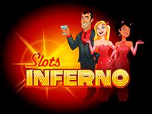 Игровой автомат Inferno от компании Novomatic