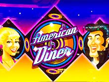 American Diner на деньги в мобильной версии